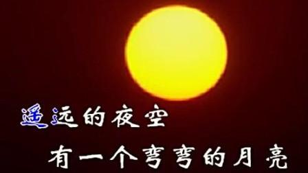 刘欢这首《弯弯的月亮》太经典了,打动了多少在外漂泊的游子