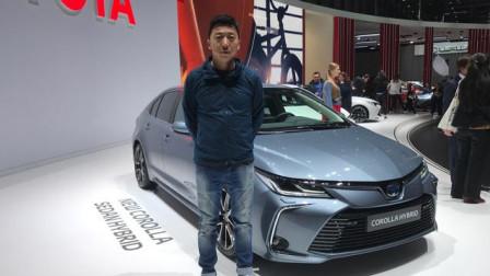 2019日内瓦车展视频评车:丰田全新卡罗拉三厢