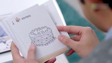 熊爸熊孩子 熊雄开启送货服务,维尼自己画蛋糕样式超感动!