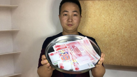 魔术揭秘:空盆子里瞬间变出钞票,钞票藏在哪里?揭秘后我服了