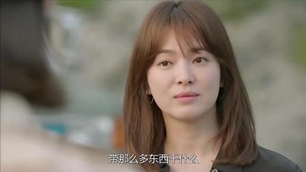 韩国小医生和美女士兵聊天的时候,女神宋慧乔也来了!