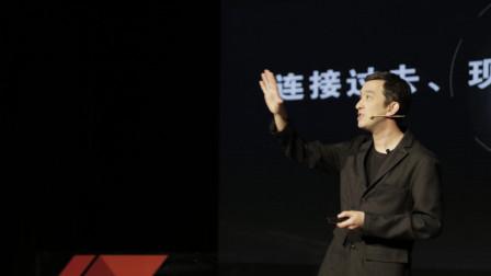 【CC演讲】秦思源:记录声音,与过去、现在、未来的对话