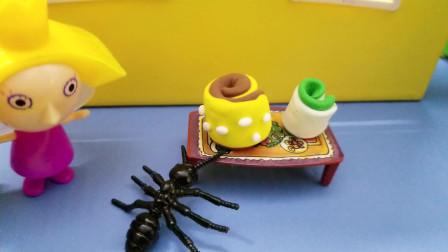 班班和莉莉的小王国:莉莉公主的蛋卷被蚂蚁给偷吃了,噢,贪吃的大蚂蚁!