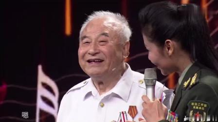 创造世界空战史奇迹的老英雄高翔-太帅了