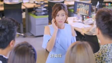 公司同事安排穷姑娘去相亲,穷姑娘靓装出场后太美,男同事后悔了