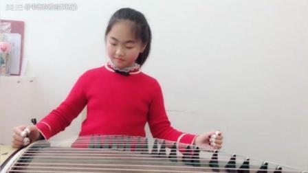 小公主的琵琶语 随堂小练习