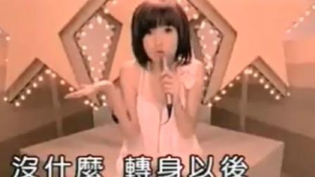 郭美美《不怕不怕》,曾经火红的歌