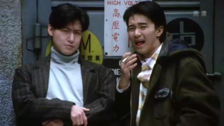 咖喱辣椒:星爷跟张学友联手打曾志伟太搞笑了