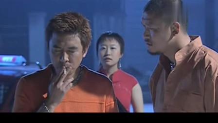 征服:韩跃平如果听了胡大海这句话,刘华强也不会被抓