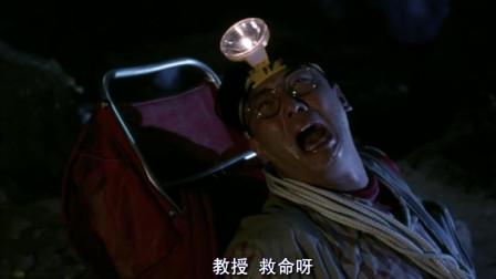 僵尸家族1 教授带俩助手找古董,意外发现僵尸,以为发财了