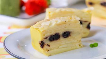 苹果蓝莓千层蛋糕