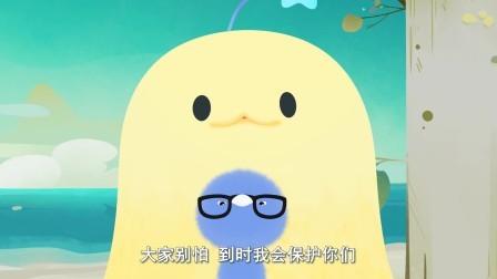 小鸡彩虹 第五季 小鸡彩虹:虫宝宝吃了好多云朵,大家很害怕