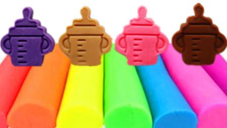 橡皮泥手工制作可爱的小奶瓶