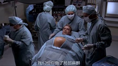 大肚壮汉被推进手术室,随着几声尖锐的啼哭,医生激动:父女平安