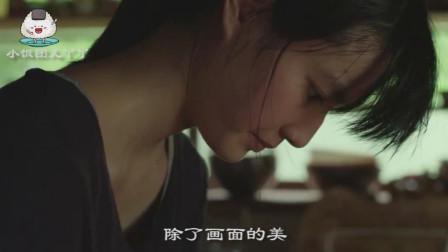 《小森林夏秋篇》:不看不知道,一看真奇妙的日本佳片,全世界最好看的电影之一
