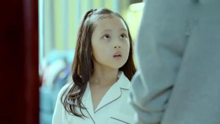 我们的少年时代:王源对付不了的熊孩子, 呼叫王俊凯用颜值解决!