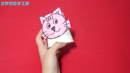 灵梦创意手工屋,纸杯子做出一只超可爱的小猫咪