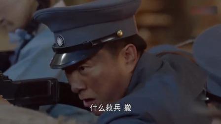 团刚喊完敢侵我中华,就跟战士说撤,战士:啥?