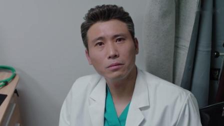 手术可能性不大,美女哭诉:把我哥救活我嫁给你,医生:准备手术