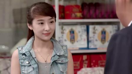 乡村爱情:宋晓峰去蛋糕店买东西,喜欢贪小便宜,送货不加钱就送货吧