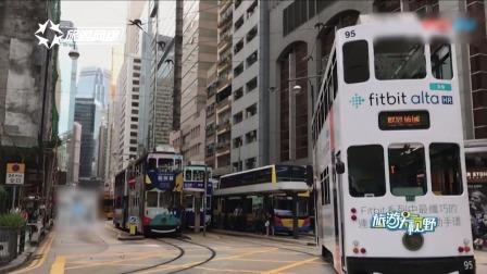 """古老的移动风景""""叮叮车"""",只需要2.3港元就能带你游遍香港!"""