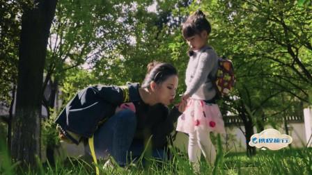 母女一起追逐夕阳,六岁萌娃猛然止步不一言不发,发生了何事