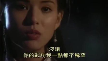 神雕侠侣:小龙女被点了穴动弹不得,尹志平终于还是得手了!