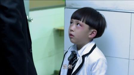 儿子打架,父亲去学校,谁知儿子鼻青脸肿,还硬说自己没吃亏