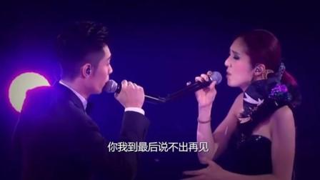 《小飞侠》周柏豪&杨千嬅Lets Begin Concert世界巡迴演唱会