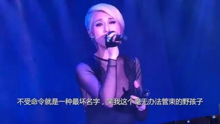 《野孩子》杨千嬅演唱会