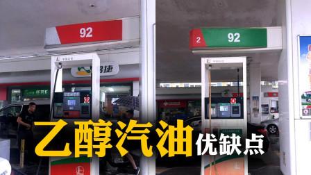 乙醇汽油快要普及了,这几个地方需要我们注意,提前了解没坏处