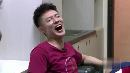 张丹峰和大张伟在一起,型男画风秒变,鹿晗魏晨笑到停不下来