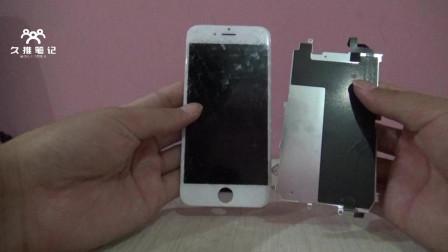iPhone6手机屏幕碎了去手机店换不存在的,自己动手,丰衣足食