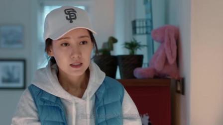 林小娘变贤惠大嫂还要挨骂!你们都忘了她最开始的那段良心话了吗