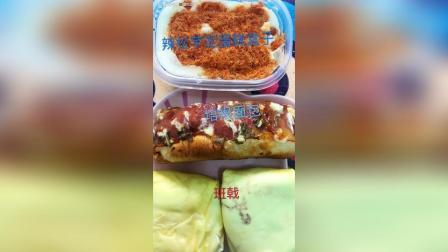 班戟培根面包辣松芋泥蛋糕盒子