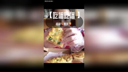 【吃播】美式烤鸡披萨薯条