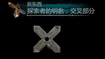 [预览]谜神结局 神奇的忍者镖合成记