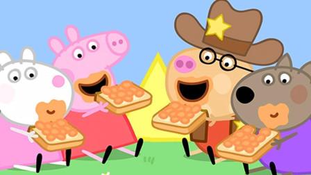 小猪佩奇和朋友们分享美味面包 简笔画