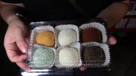 台湾瑞丰夜市,口味很多的鲜奶麻糬,我最喜欢抹茶的