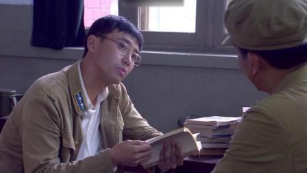 男子放弃当老师去部队,一脸傲慢对领导不恭,不想却深得营长赏识