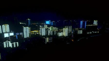 重庆武隆城市夜景