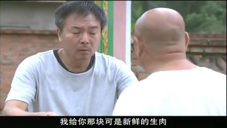 女人当官:刘本好端着一大盆煮好的肉还王胡,没想到却意外受伤!