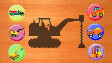 认识钻孔机等6种交通工具