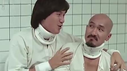 许冠杰光头佬最佳拍档 这部电影可以让人笑到肚子疼 实在是经典。
