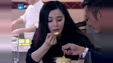 锋味:范冰冰把自己吃过一勺的蛋糕,喂给了谢霆锋吃,这关系老铁呀