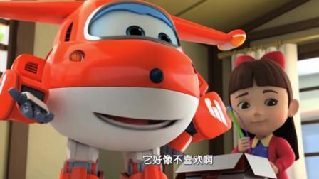 超级飞侠动画片, 乐迪今天将飞向亚洲的日本给一位小女孩送一只猫