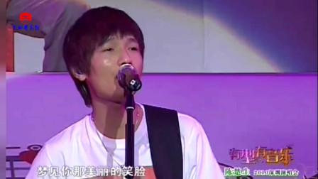 楚公子陈楚生倾情演唱《姑娘》