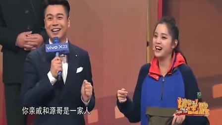城管赵四上演撩妹新技能,竟碰到老乡谢广坤!