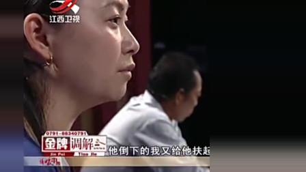 贾冰经典:能不能再给我一次机会,王秘书:你戏太多了!