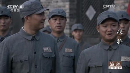 战将:韩先楚去报到,人还没到抢却先到了,原来自己去看地形了